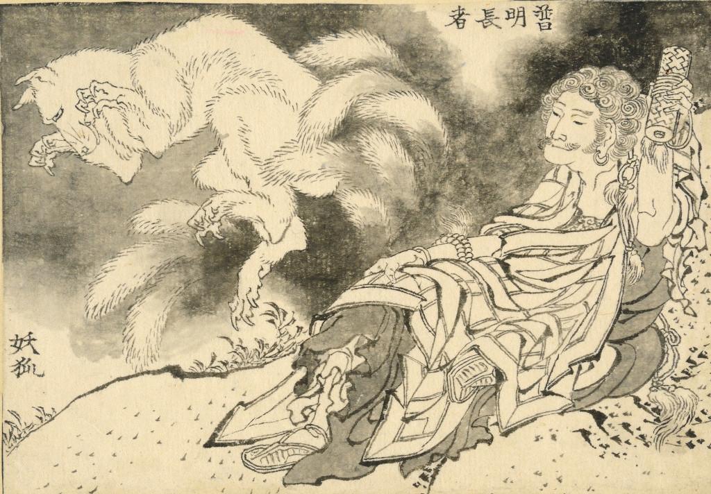 Fumei Chōja and the nine-tailed spirit fox